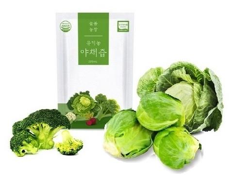유기농 브로콜리 양배추 1:1  원액 초특가 할인! 직접 키운 유기농 원료로 진하게 내린 건강음료
